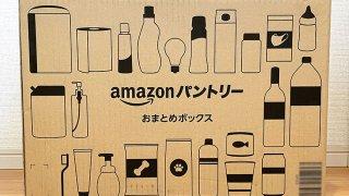 Amazonパントリーの「実質無料祭り」、「まとめて買うほど割引額アップ」、「【初回利用者限定】パントリー商品1,500円以上購入で400円OFF」キャンペーンの詳細、解説。実際にAmazonパントリーで買い物をした感想など。