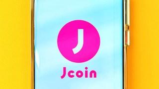 J-Coin Payのキャンペーン情報まとめ
