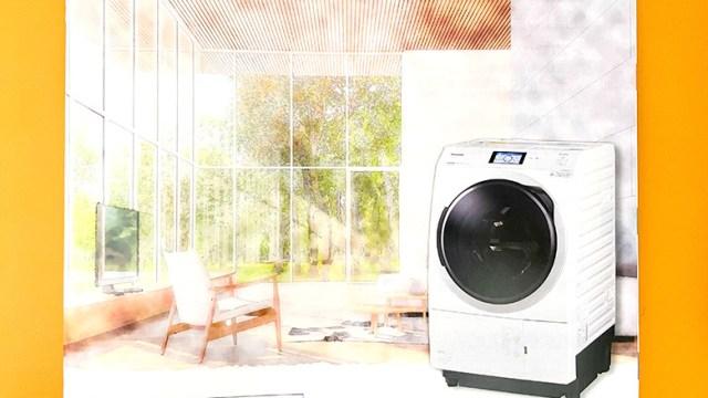 ドラム式洗濯乾燥機の購入はネットではなく実店舗がおすすめ【価格交渉の末…】