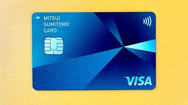 【15%還元】VisaのApple Pay 対応記念!最大1,000円分プレゼントキャンペーンの詳細まとめ