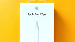 Apple Pencilの替え芯を購入