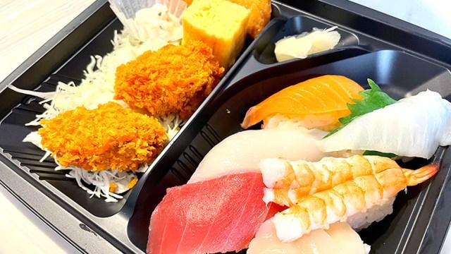 【ゼンショーの株主優待券利用】はま寿司の500円弁当「寿司弁当」をテイクアウト