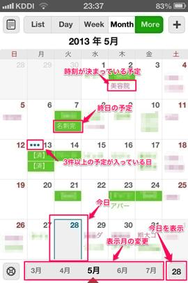 Calendars22_1