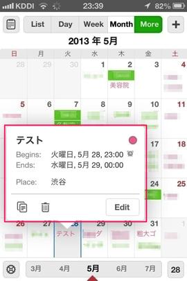 Calendars33