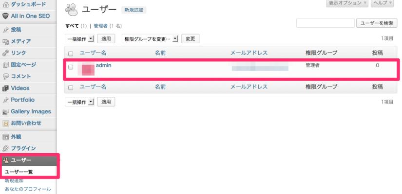 sc_image_2013_05_11_0_26_2