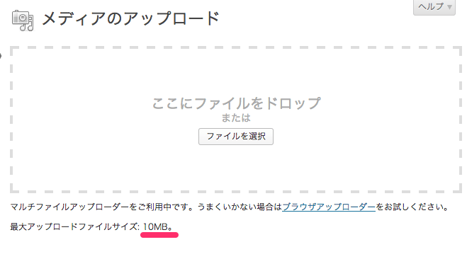 13112706
