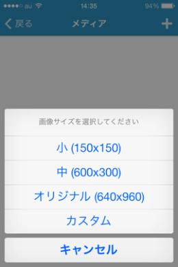 01-06-2014_cap-35
