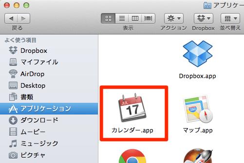 Todoistの日付指定タスクをGoogle / iCloudカレンダーに表示する方法_image06