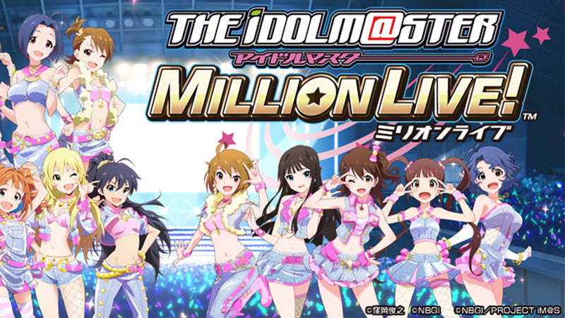 Adaptasi Anime The IDOLM@STER: Million Live! Diumumkan!