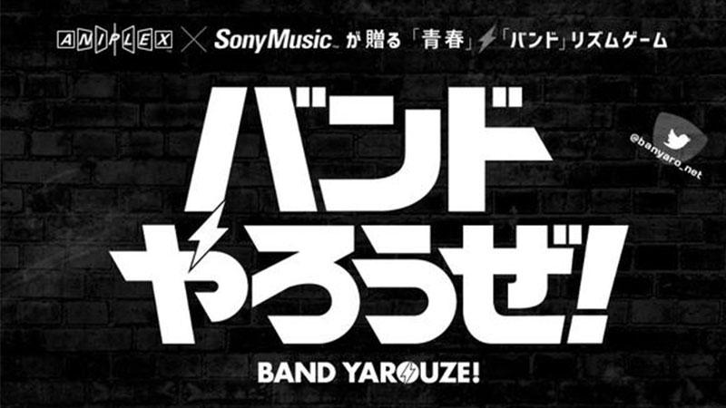 band yarouze