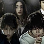 death note movie 2016