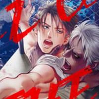 Virus Humu Menyerang! Kini Ada Manga Zombie Dengan Bumbu Yaoi!