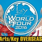 Key world tour