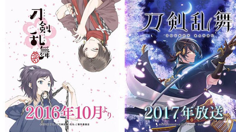 Touken Ranbu anime