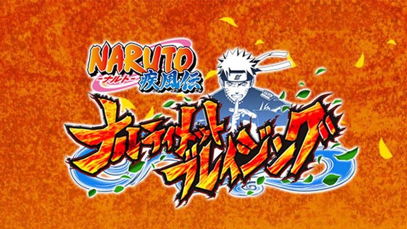 Naruto smartphone game