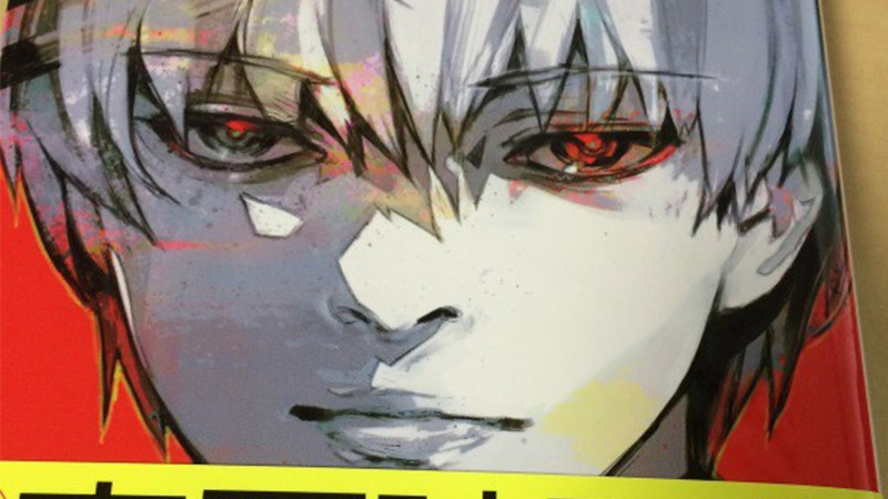 Masuki Final Arc, Manga Tokyo Ghoul:re Akan Segera Tamat?