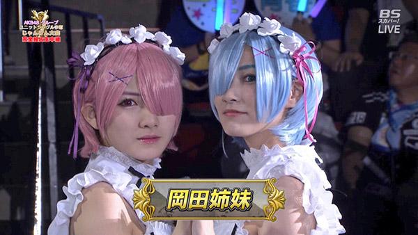AKB48 Janken Taikai 2016