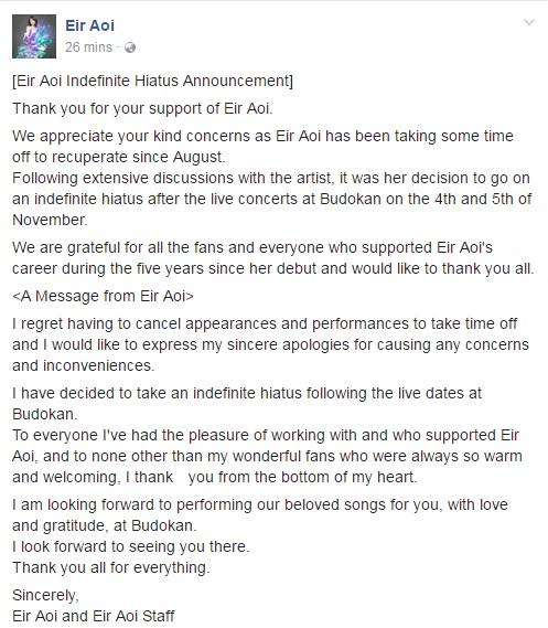Aoi Eir hiatus