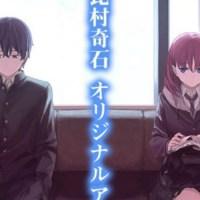 Artist Getsuyoubi no Tawawa dan Pengarang LN Sakurasou no Pet na Kanojo Berkolaborasi Dalam Sebuah Anime!