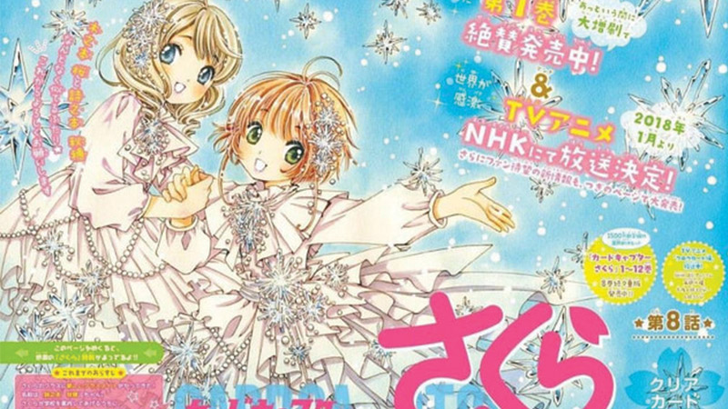 Cardcaptor Sakura Clear Card Chapter