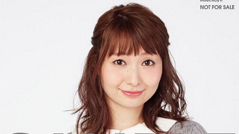 Seiyuu Haruka Tomatsu Tampak Menua Dalam Foto Terbarunya