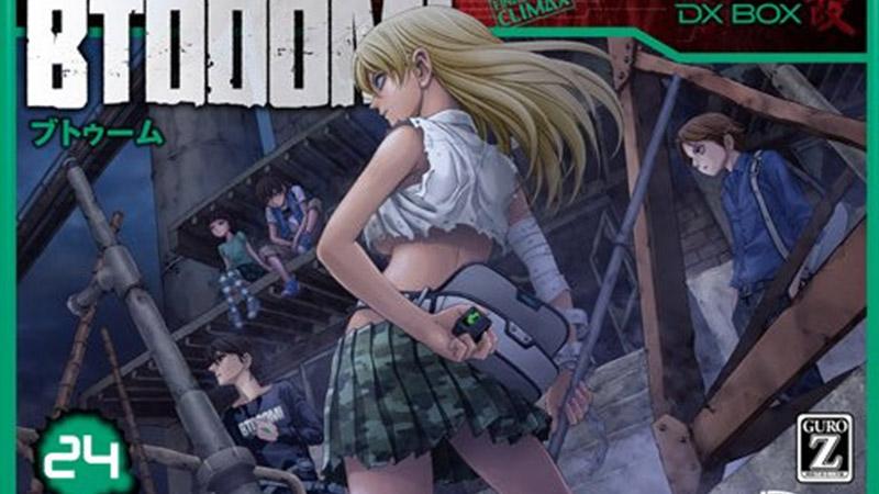 btooom manga end