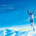 enki no Ko: Weathering With You