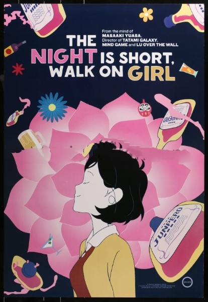 night is short walk on girl anime poster