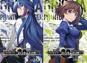 グリザイアファントムトリガー Vol.5.5