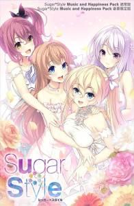 Sugar*Style