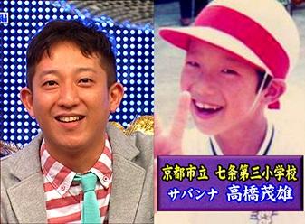 画像引用:http://kirijin.sakura.ne.jp/sblo_files/tview/image2/kojinjyoho14_5.jpg
