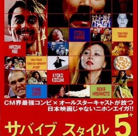 画像引用:http://blogs.c.yimg.jp/res/blog-9f-9a/fpdxw092/folder/1455483/92/62187192/img_0?1392434588