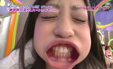 画像引用元:http://kikuamihuketu.img.jugem.jp/20120518_52832.jpg