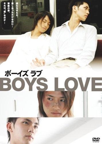 DVD「BOYS LOVE」(画像引用:amazonよりhttp://ecx.images-amazon.com/images/I/51KNQH0PCAL.jpg)