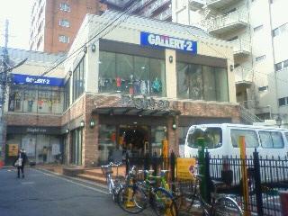 スポーツショップGALLERY-2(画像引用:http://bishounen.sakura.ne.jp/mtlog/images/20080607_shibuya_gallery2.jpg)