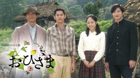 画像引用:http://static.dramastyle.com/images/1/5/5980/Ohisama-Japanese-Drama-201__12.jpg