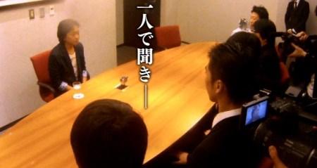 断りづらい雰囲気で決めた!?(画像引用:http://livedoor.blogimg.jp/http://livedoor.blogimg.jp/girls002/imgs/c/6/c6cc27b1.jpg