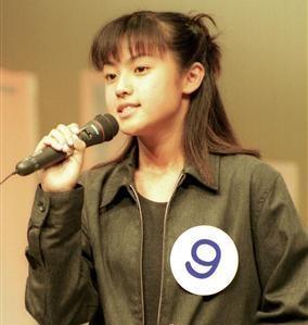 オーディションを受ける深田恭子(画像引用:http://rubese.net/twisoq/img/cbcbadb17b856b0b5fb50bbdf015cf36.jpg)
