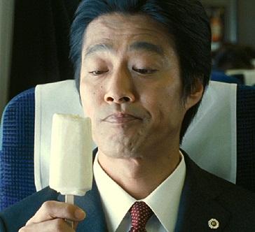 画像引用:http://stat001.ameba.jp/user_images/20111117/21/sonsan16/47/76/j/o0420034411617365430.jpg