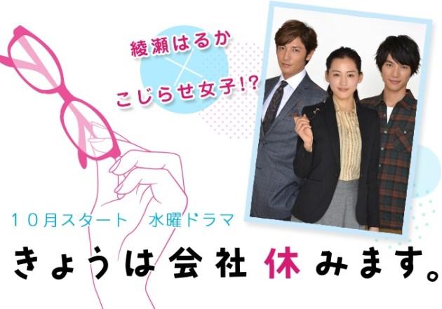 引用:http://www.ntv.co.jp/yasumimasu/
