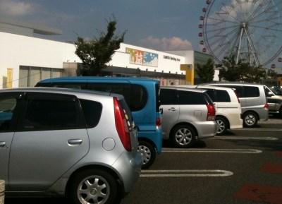 画像引用:http://www.procyon-studio.com/blog/wp-content/uploads/2011/09/kariya_sa.jpg