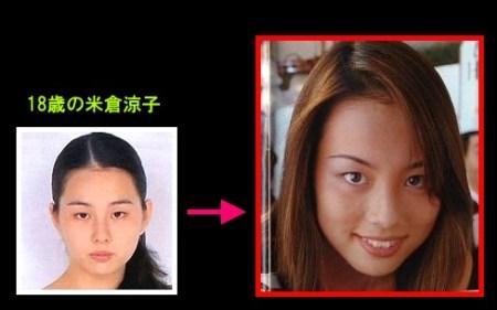 性格が大きく変わったモデル時代(画像引用:http://livedoor.blogimg.jp/garlsvip/imgs/b/1/b1e570e4.jpg,http://seikeishimasyo.up.n.seesaa.net/seikeishimasyo/image/CAC6C1D2CEC3BBD2A5ADA5E3A5F3A5DAA1BCA5F3A5DDA5B9A5BFA1BC.jpg?d=a401)