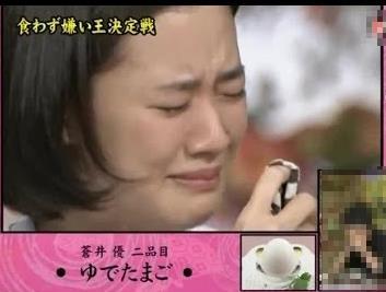 「食わず嫌い」で思わず涙する蒼井優(画像引用:http://genzou1919.com/popular_videos/wp-content/uploads/2014/09/hqdefault478.jpg)