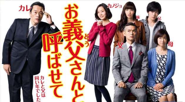 引用:http://www.ktv.jp/otosan/index.html