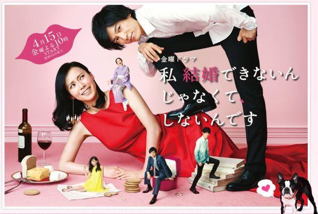 引用:http://www.tbs.co.jp/watashi_kekkon/