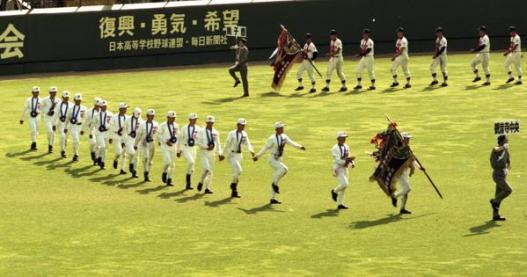 第67回選抜高等学校野球大会