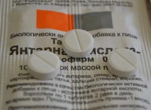 gintaro rūgštis yra naudinga hipertenzijai gydyti)
