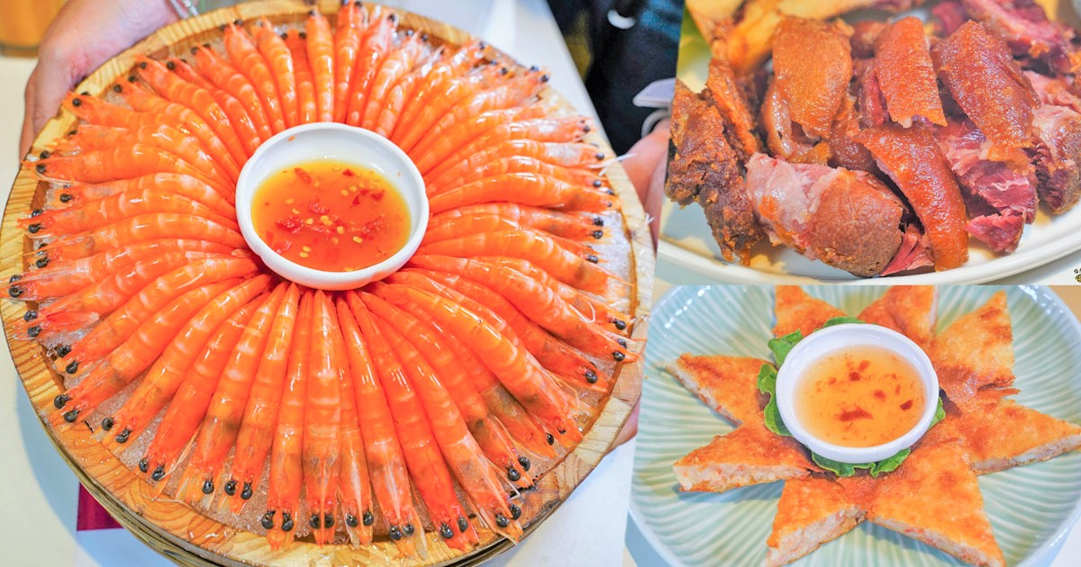 Papaya泰。泰式料理 X 你生日你幾歲就送幾隻蝦,最高紀錄送出98隻蝦,必吃開胃泰式美食