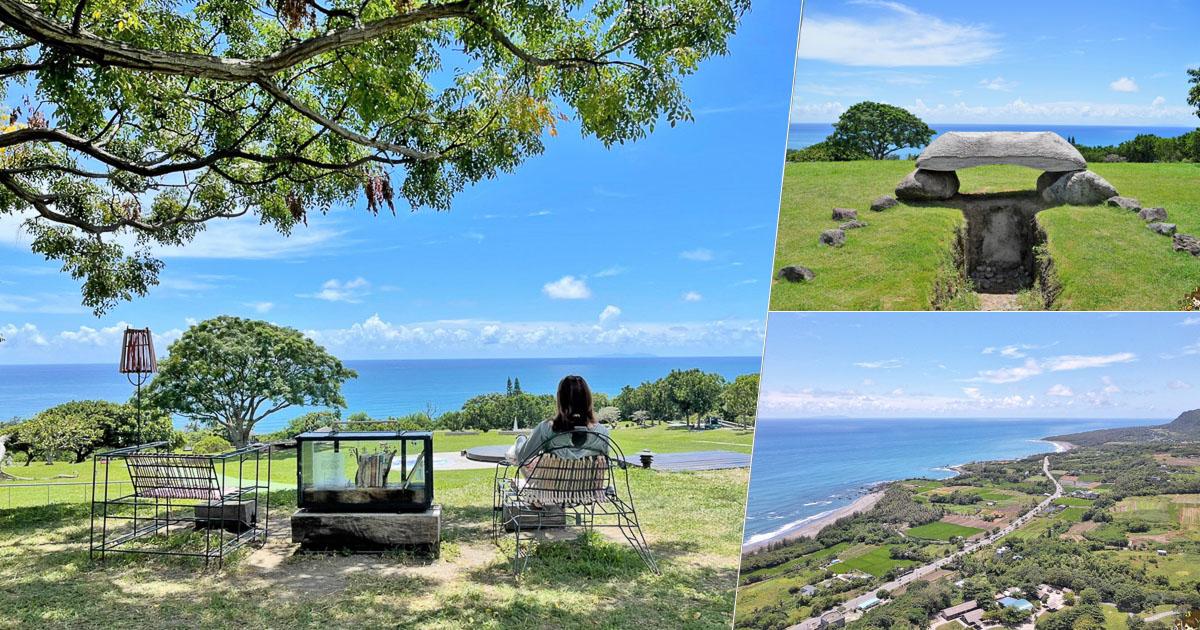 最美海岸線之都歷遊客中心,裝置藝術與天然景觀融合一體 x 免費參觀