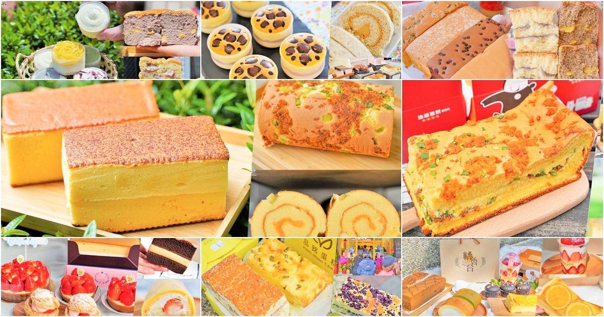 親民價格、蛋香風味純樸實在的古早味蛋糕 X 高雄古早味蛋糕特輯